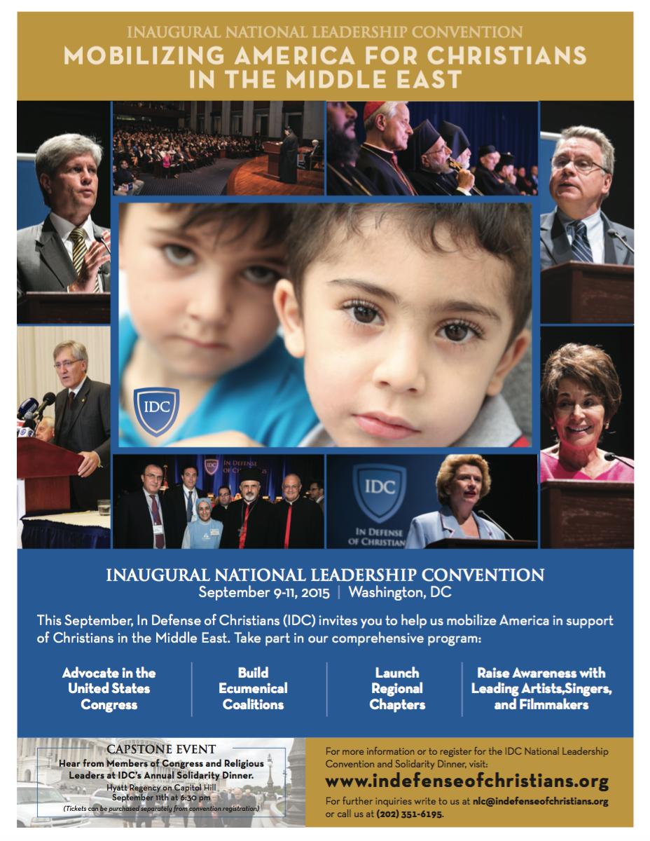 IDC-flyer-2015